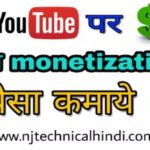 How to earn money on YouTube without monetization