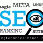 SEO क्या है Free seo tool for website SEO checking
