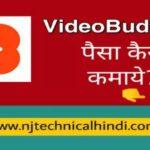 VideoBuddy Paytm Cash App - Best 100% Genuine Earning App