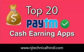 Top 20 paytm earning apps - earn paytm money 2020