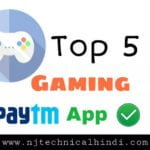 Top 5 paytm cash earning games - Best earning Apps 2020