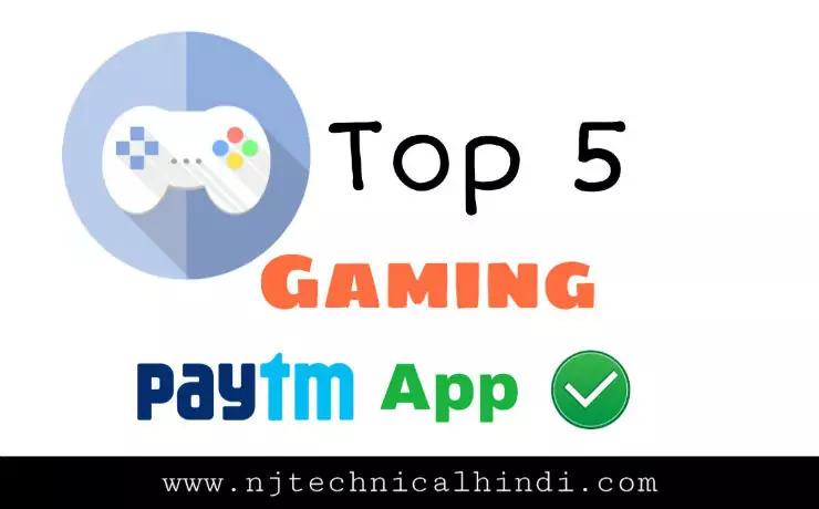 Top 5 paytm cash earning games - Best earning Apps 2020
