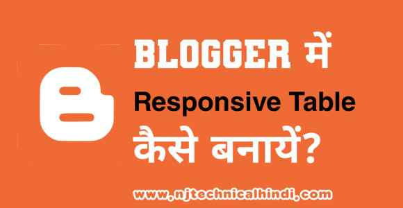 Blogger Mein Responsive Table Kaise Banaye Best Guide 2021