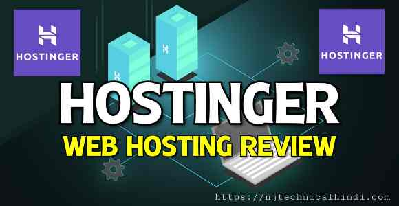 Hostinger Web Hosting Review in Hindi Get 80% Off + Free SSL